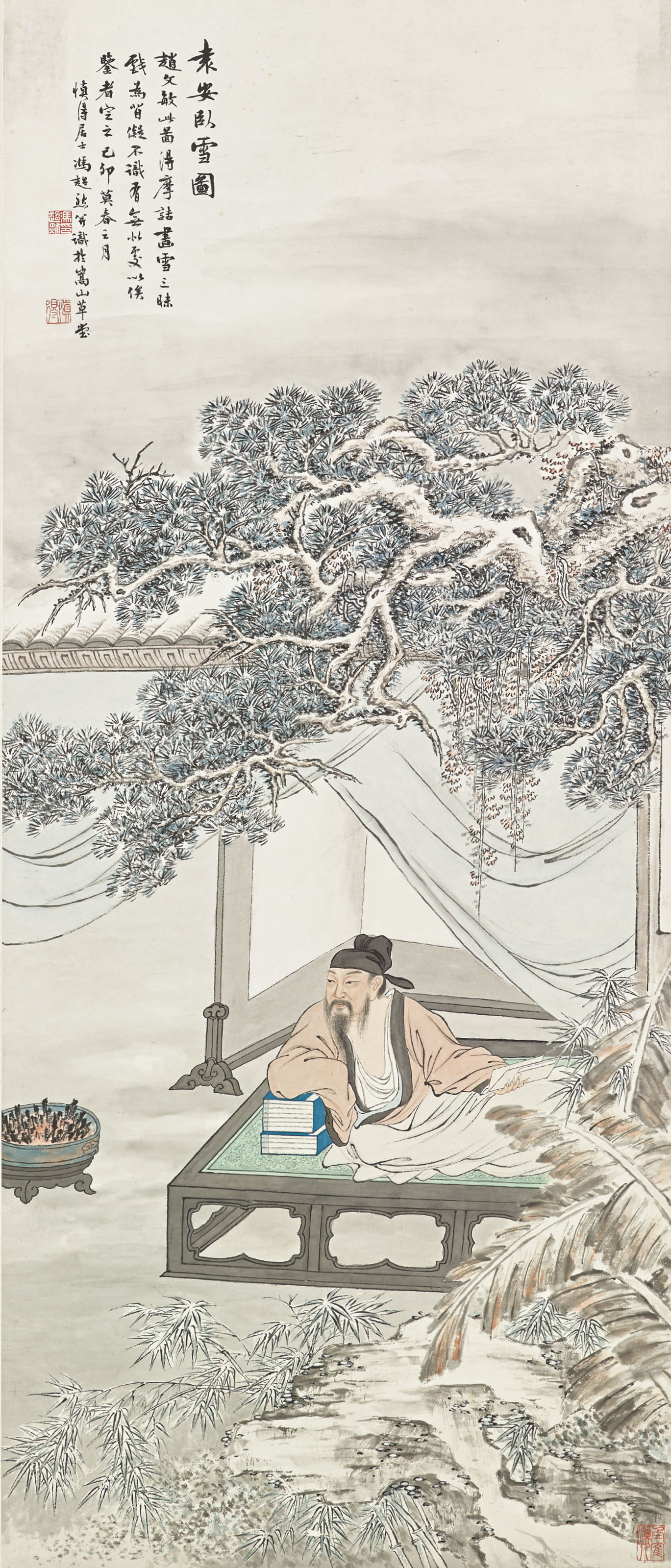 Yuan An in the Snow