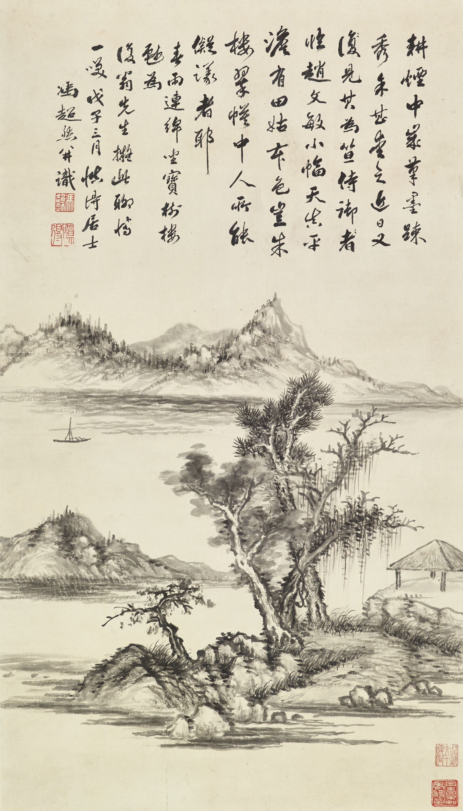 Landscape in the Style of Wang Hui