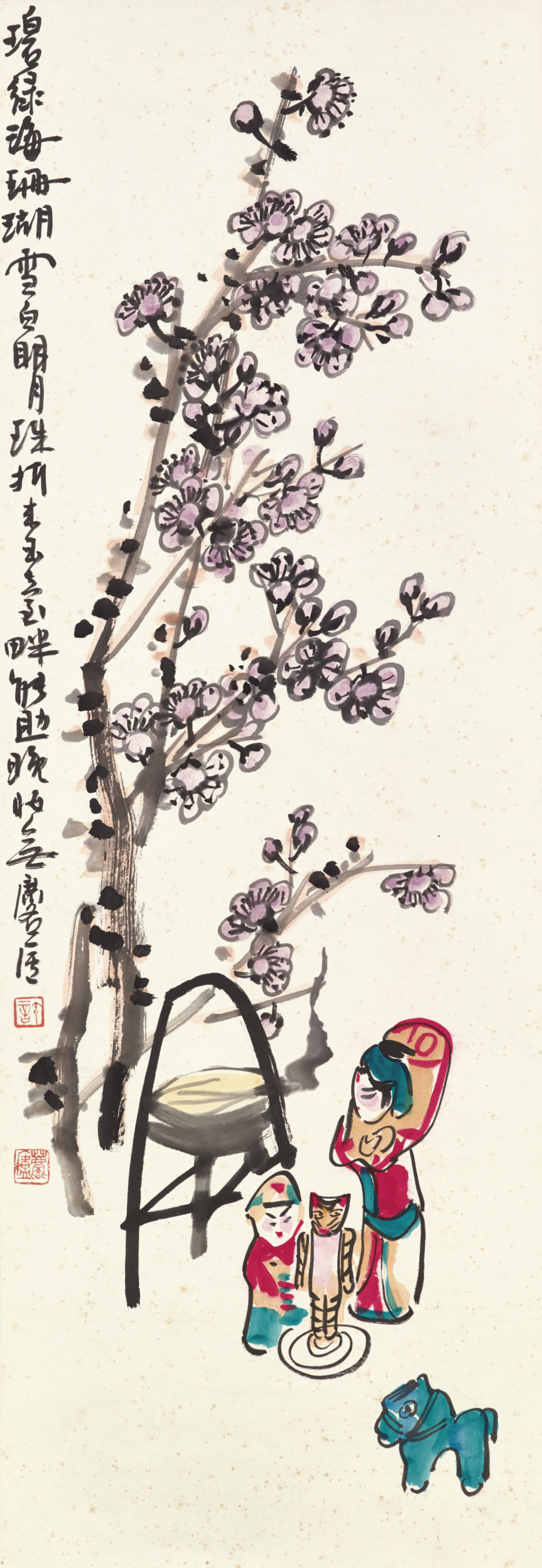 Playthings under Plum Blossoms