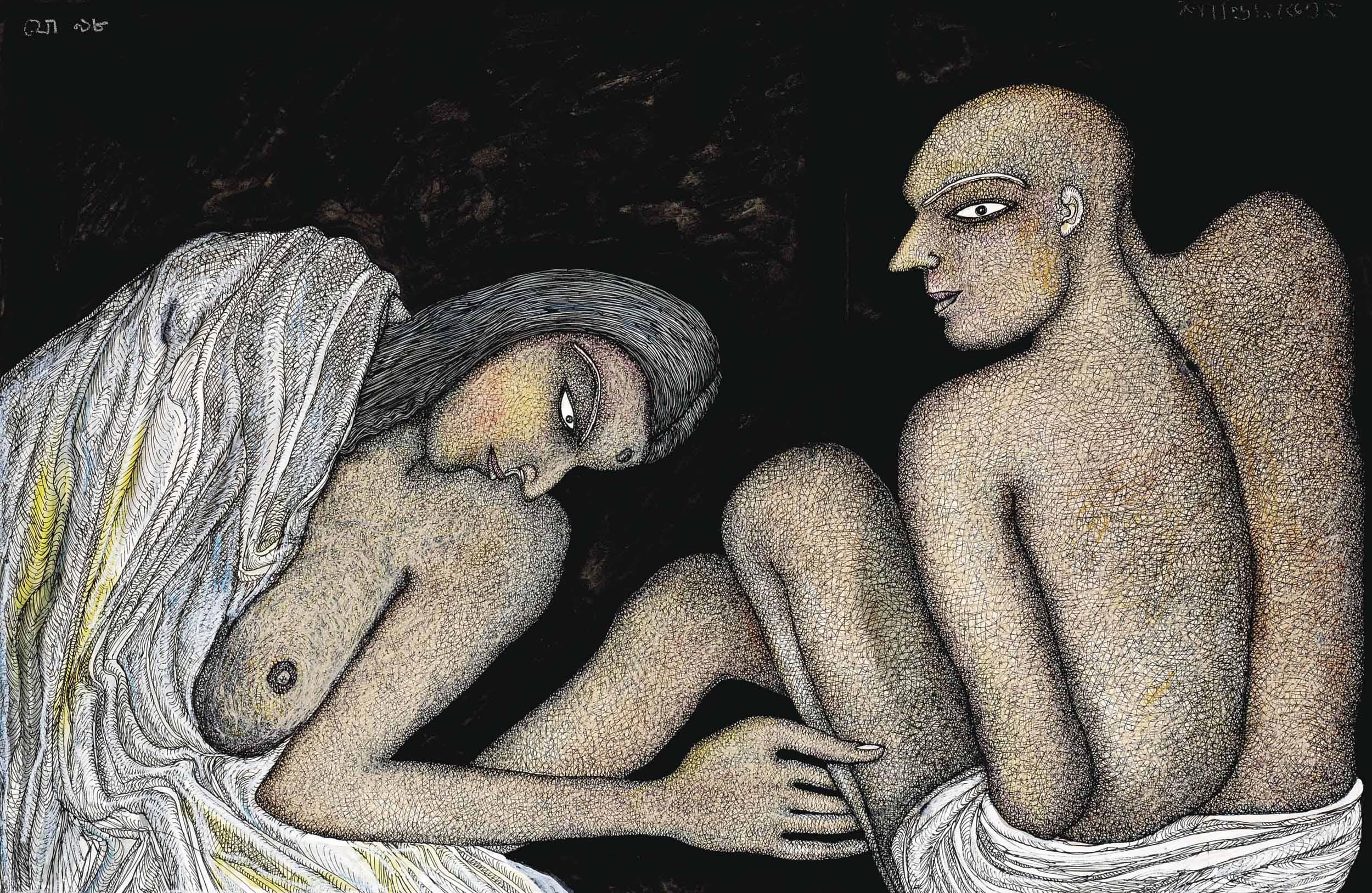 Untitled (Couple)