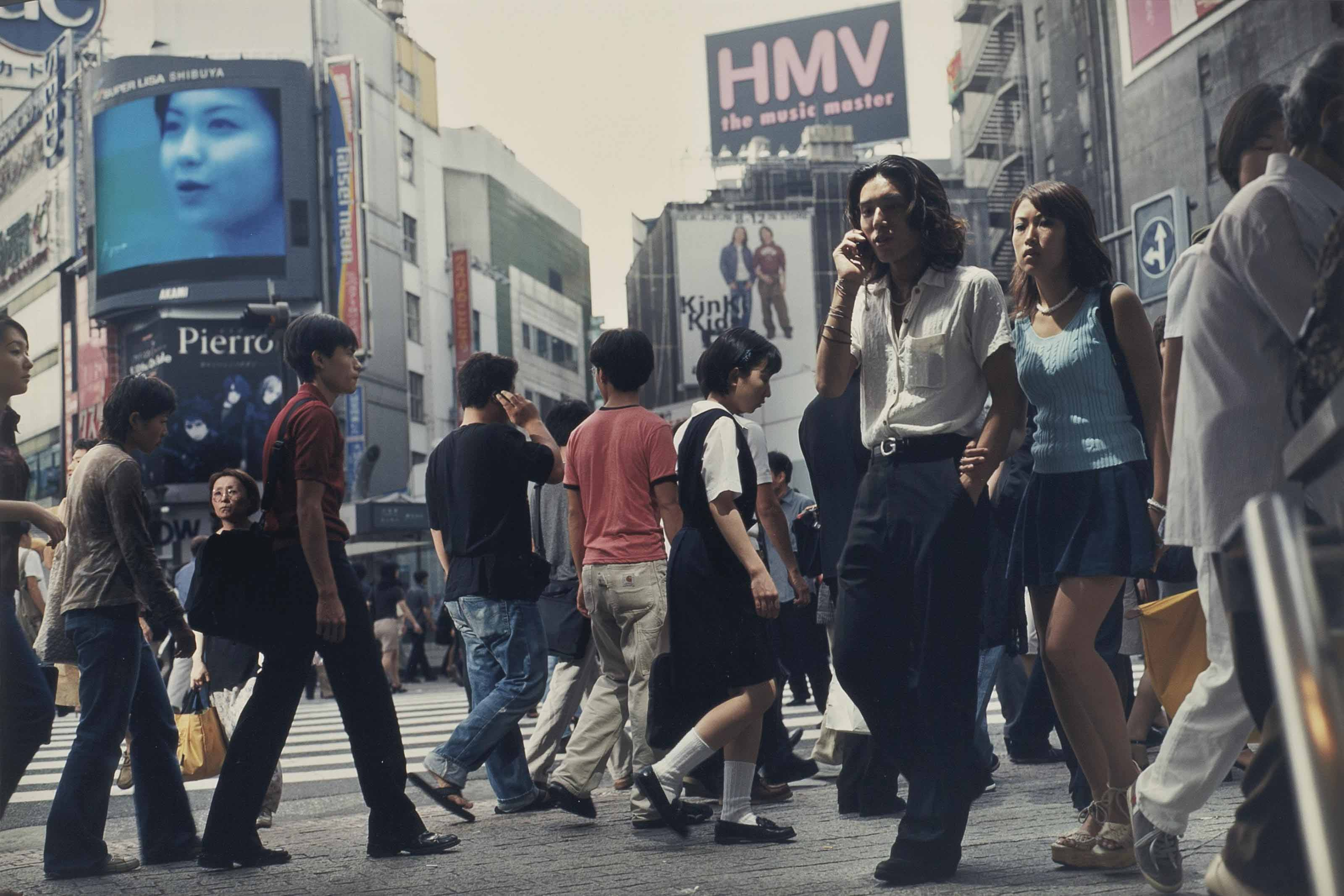 Tokyo, 1998
