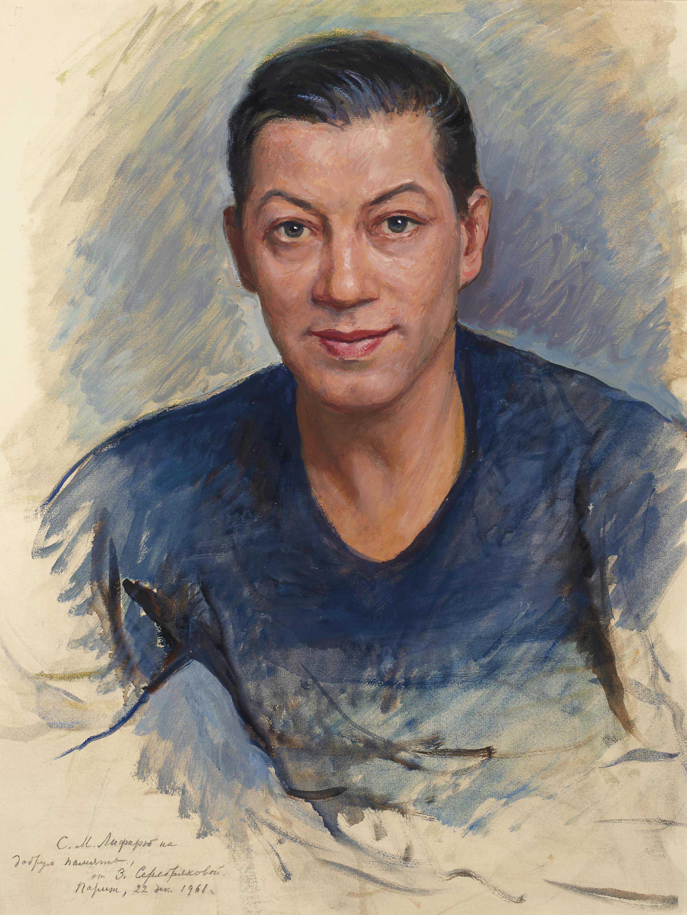 Portrait of Serge Lifar (1905-1986)