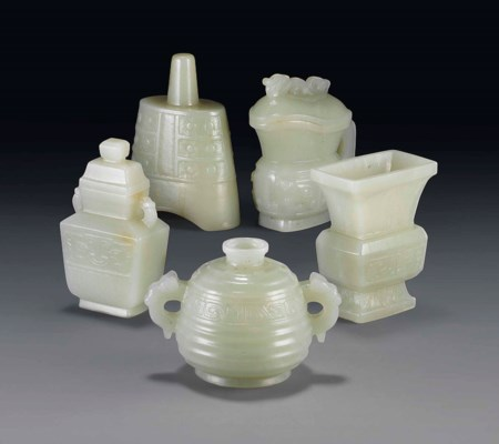 A GROUP OF FIVE CELADON JADE M
