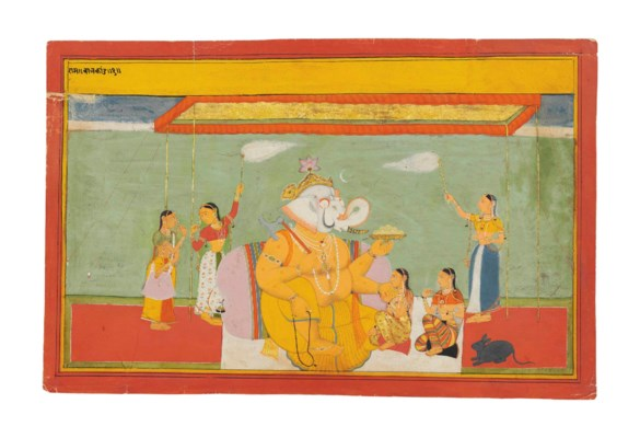 AN ILLUSTRATION FROM THE BALAK