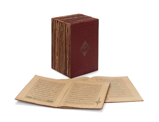 A COMPLETE QUR'AN IN 30 VOLUME
