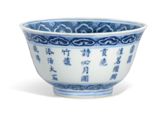 A BLUE AND WHITE 'POETIC' BOWL