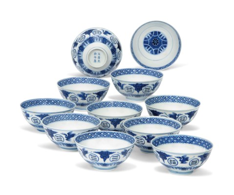 A SET OF TEN BLUE AND WHITE 'C