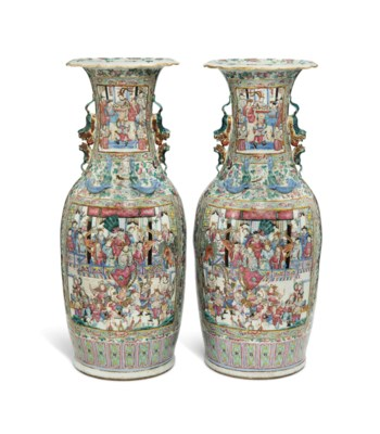 A LARGE PAIR OF CANTONESE FAMI