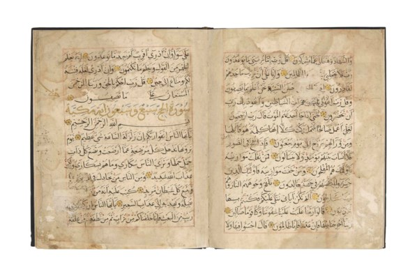 A QUR'AN SECTION