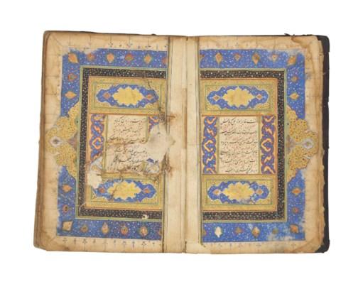 MUSLIH AL-DIN SA'DI (D. 1292 A