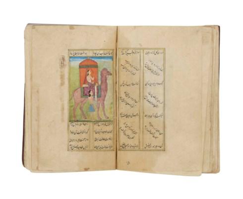 NIZAMI (D.1209 AD): LAYLA WA M