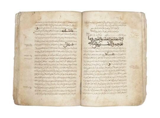 'ALI BIN 'ABDULLAH BIN SALMUN