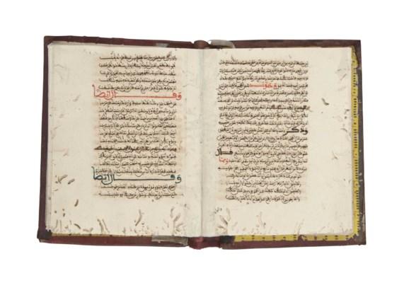 ABU MARWAN 'ABD AL-MALIK BIN A