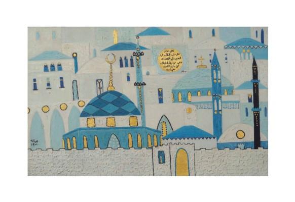 Jumana El Husseini (Palestinia