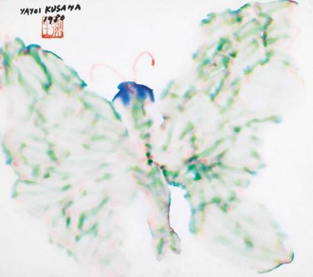 Yayoi Kusama (Japanese, B. 192