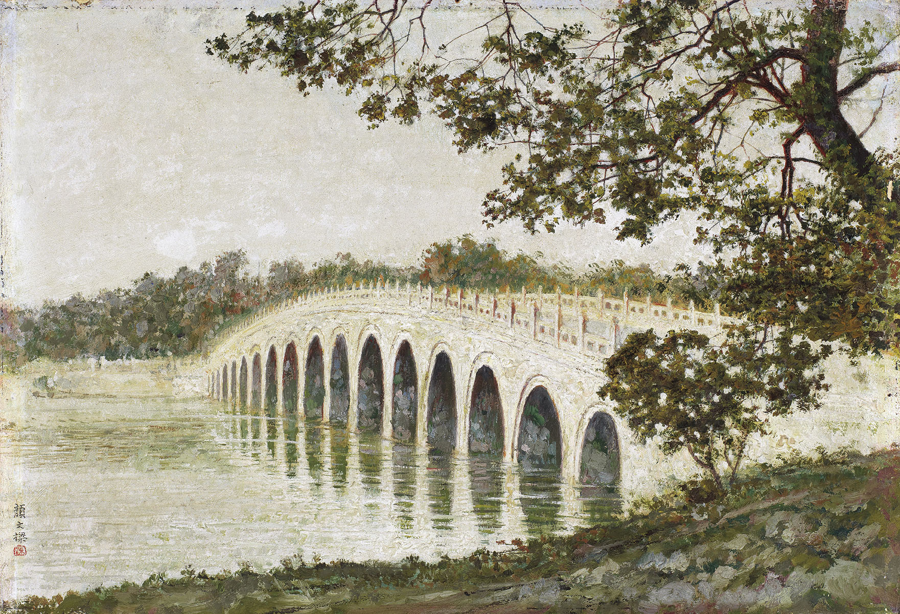 Seventeen Arches Bridge