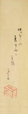 TAKEHISA YUMEJI (Japanese, 188