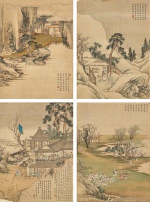 YU ZONGLI (18TH CENTURY)