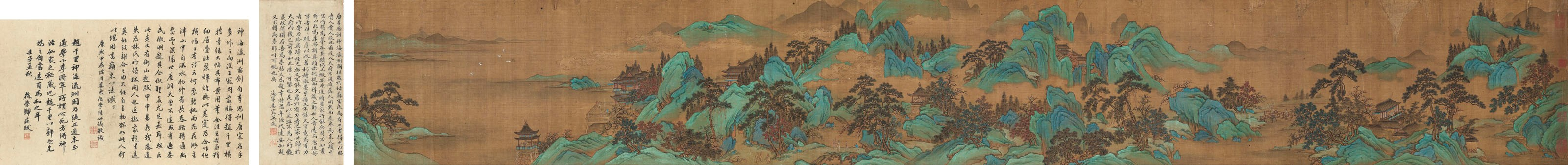 WITH SIGNATURE OF ZHAO BOju (1