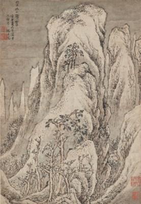 SHEN SHICHONG (active 1602-164