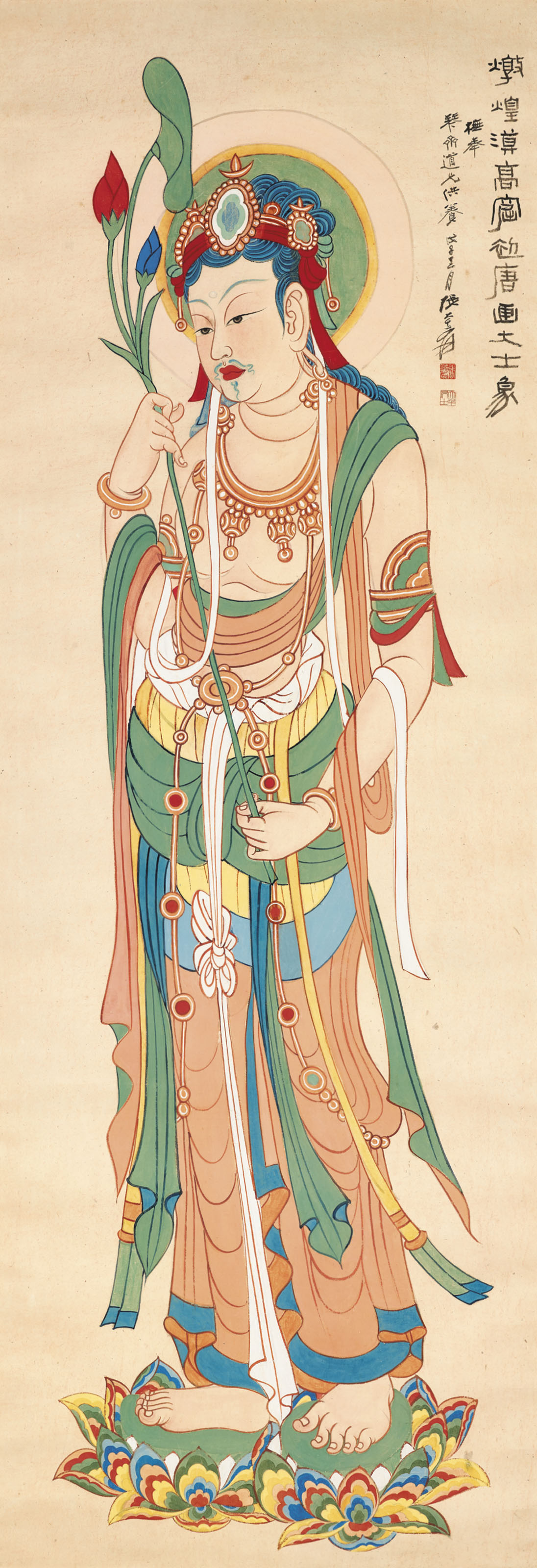 Guanyin in Early Tang Style