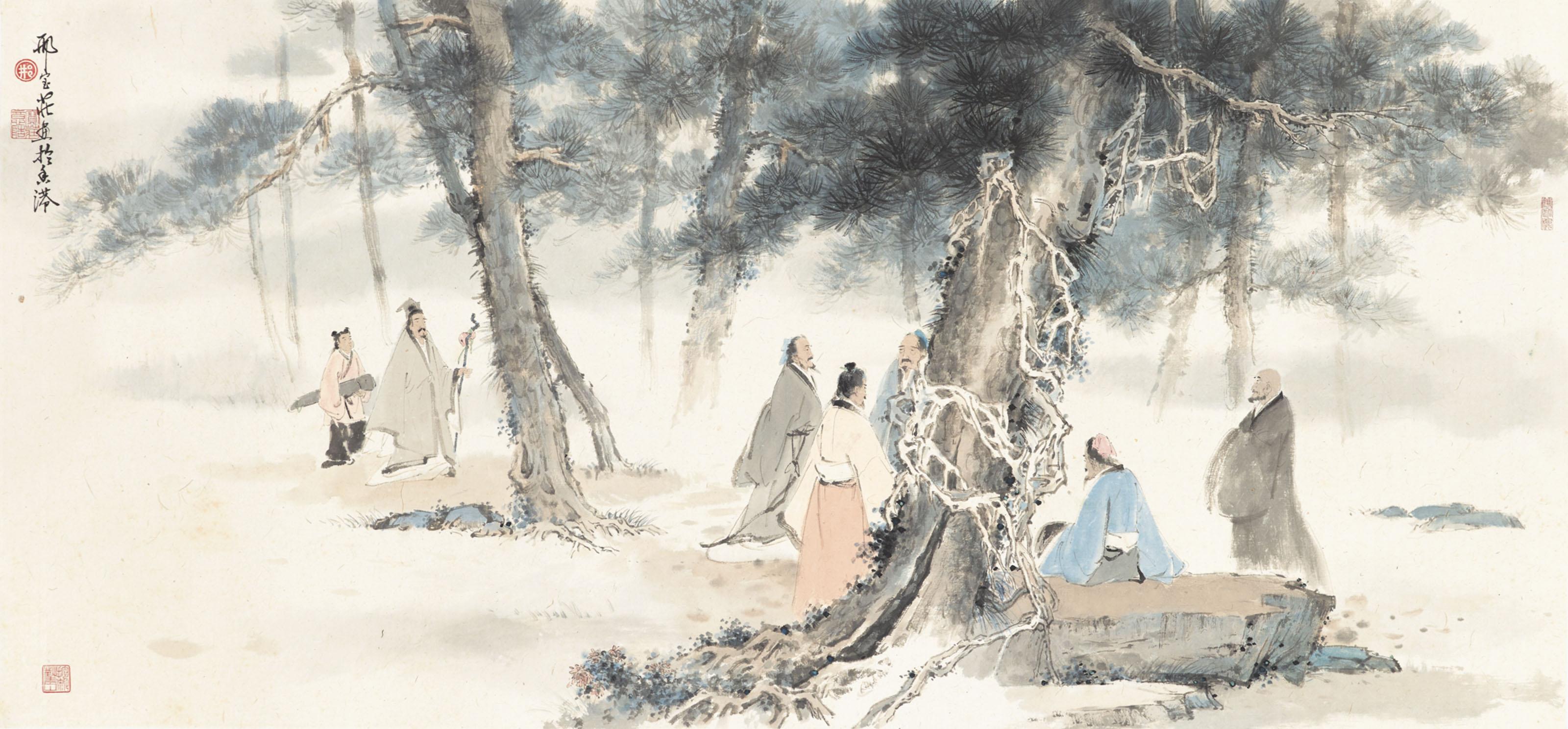 Gathering Under Pine Tree