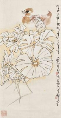 ZHENG NAIGUANG (1912-2005)