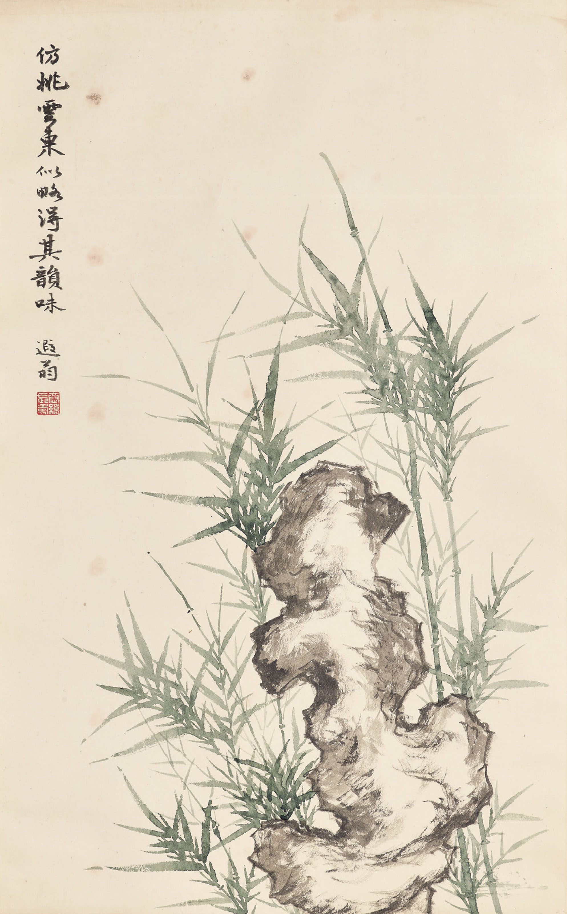 Bamboo and Rock