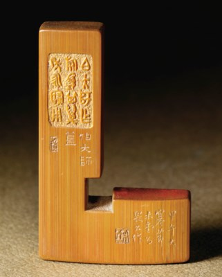 A BAMBOO SEAL POSITIONER