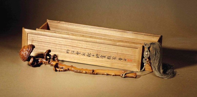 A CARVED BAMBOO RUYI SCEPTER