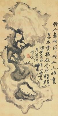 HUANG FUZHOU (1883-1971)