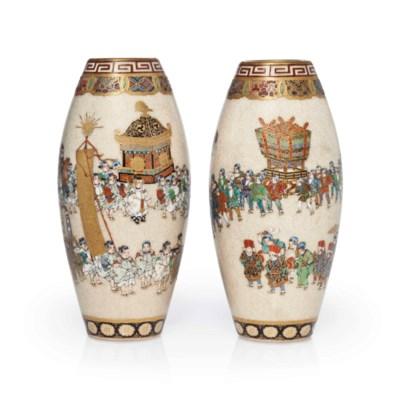 A pair of Satsuma miniature va