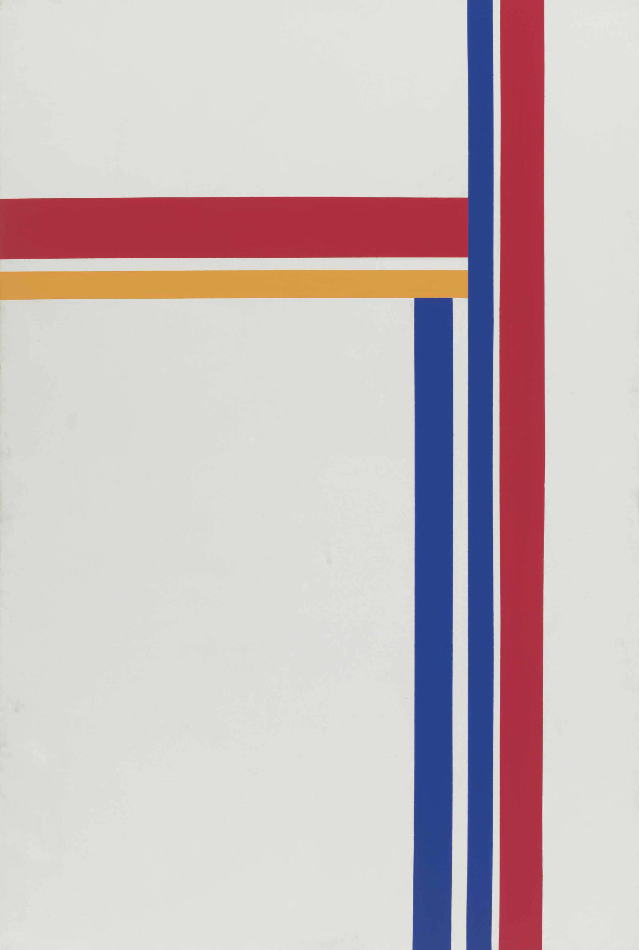 White Vertical with Blue, Red and Yellow