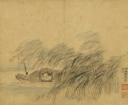 HUA YAN (ATTRIBUTED TO, 1682-1