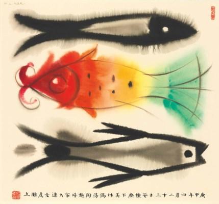 HAN MEILIN (BORN 1936)
