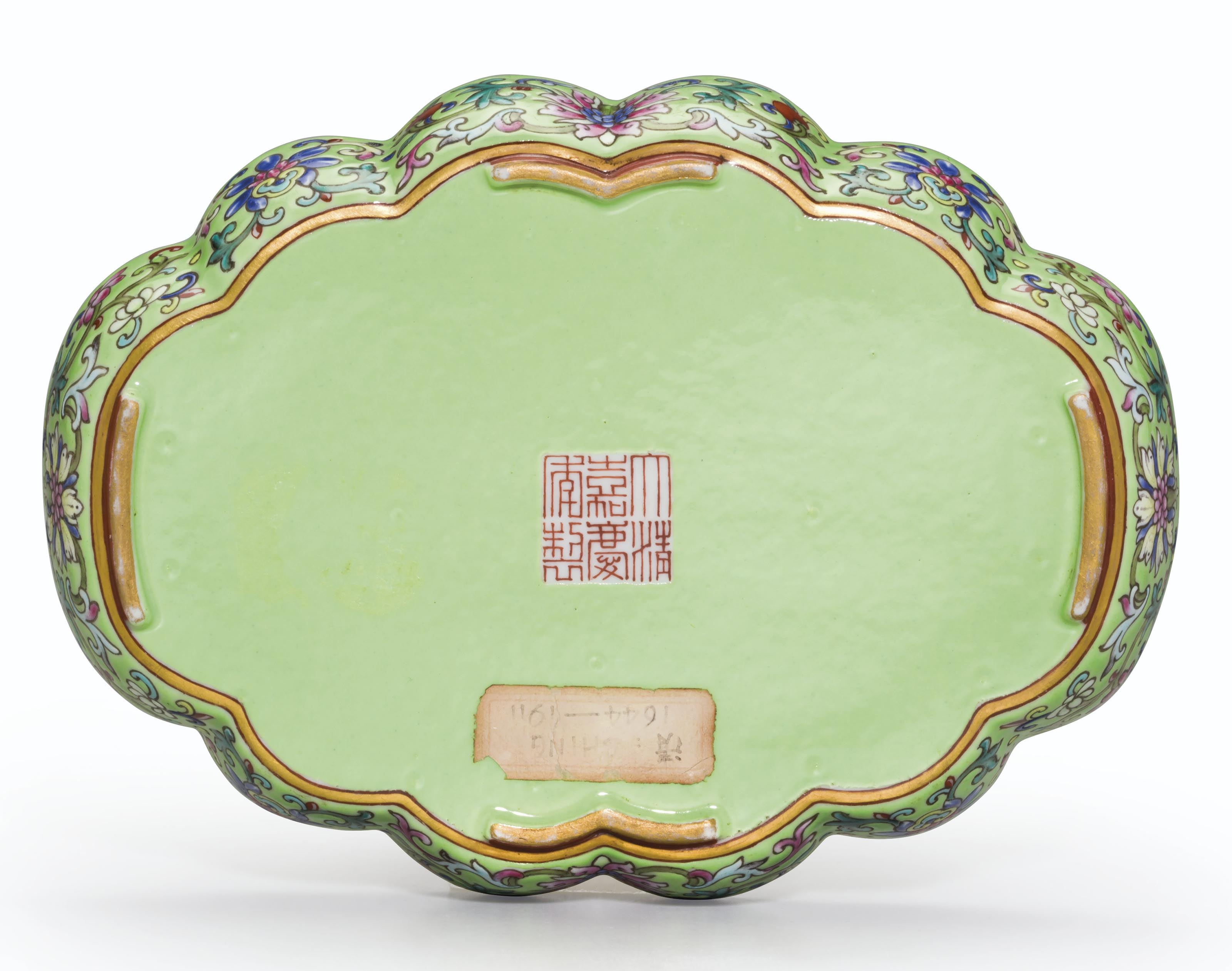 AN IMPERIAL-INSCRIBED LIME-GRE