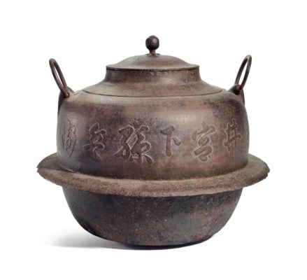 A LARGE CHINESE BRONZE BELL JA