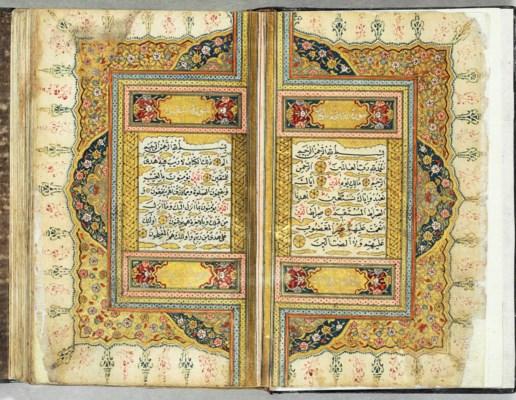 ISLAMIC MANUSCRIPT – Koran, in