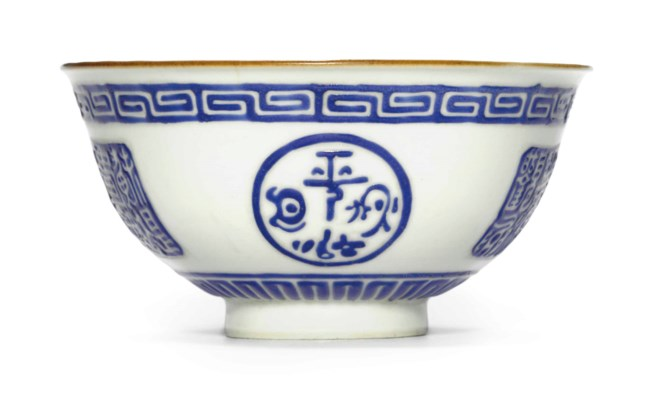 A BLUE-ENAMELED BOWL