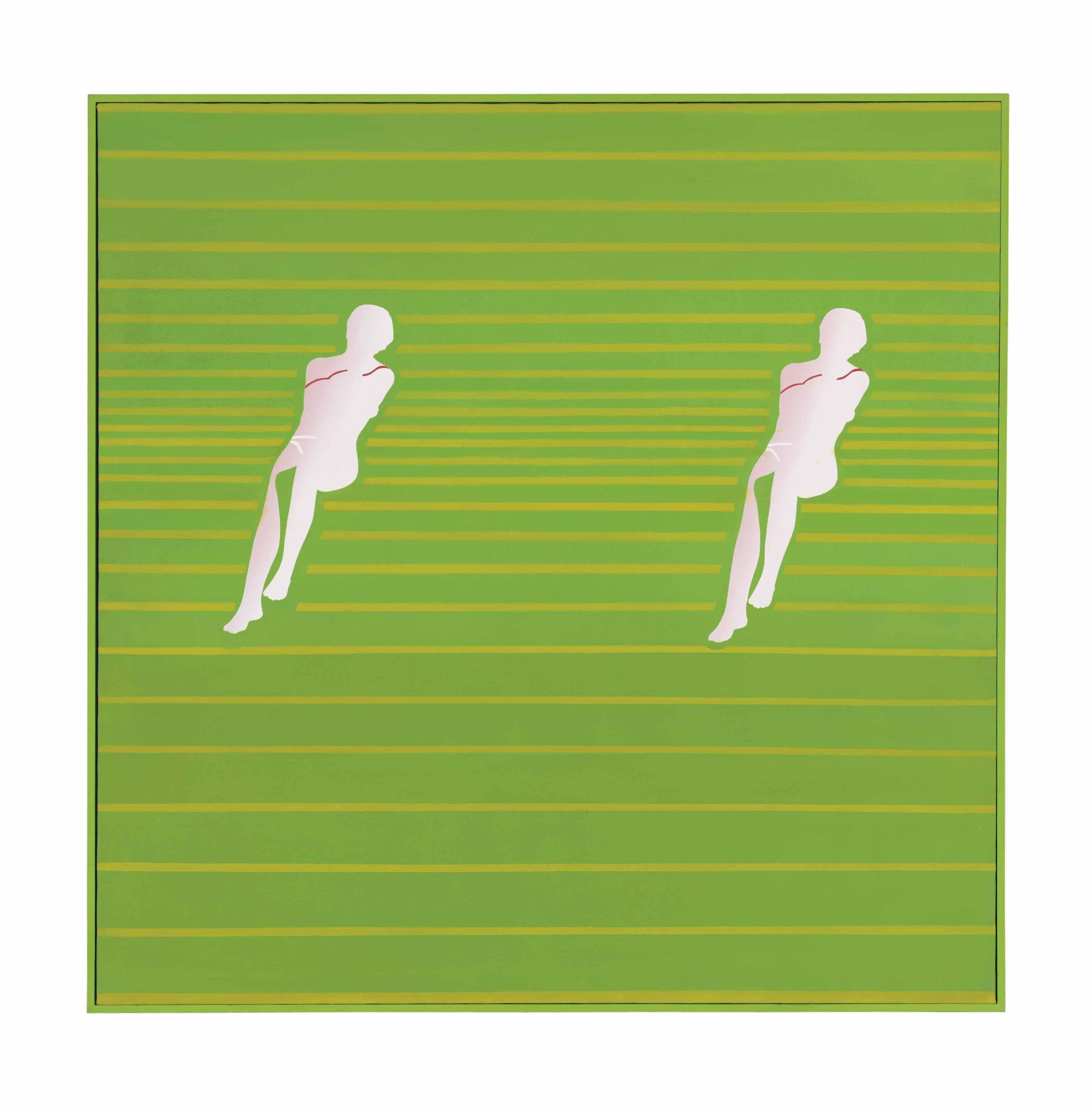 Green Record