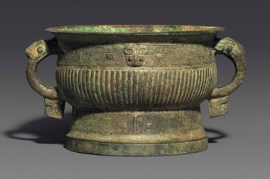 A bronze ritual food vessel, Gui, early Western Zhou dynasty (11th-10th century). 9¼  in (23.5  cm)  diameter. Estimate £40,000-60,000. This lot is offered in Fine Chinese Ceramics & Works of Art on 7 November at Christie's in London