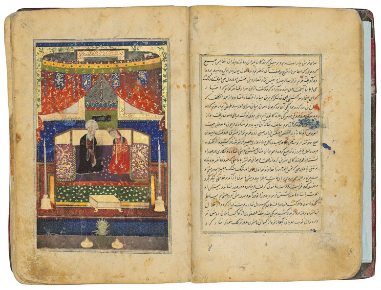 Ahmad bin Umar bin Ali known as Nizami Aruzi Samarqandi (fl. 1110-1161 AD) Chahar Maqalah, Signed Awad bin Muhammad bin Ardashir, probably Jalayrid Tabriz, dated beginning of Shaban ah 785September–October 1383 AD. Text panel 6⅛ x 4⅛ in (15.4 x 10.4 cm); folio 9¾ x 6¼ in (24.7 x 16 cm). This lot was offered in Art of the Islamic and Indian Worlds Including Oriental Rugs and