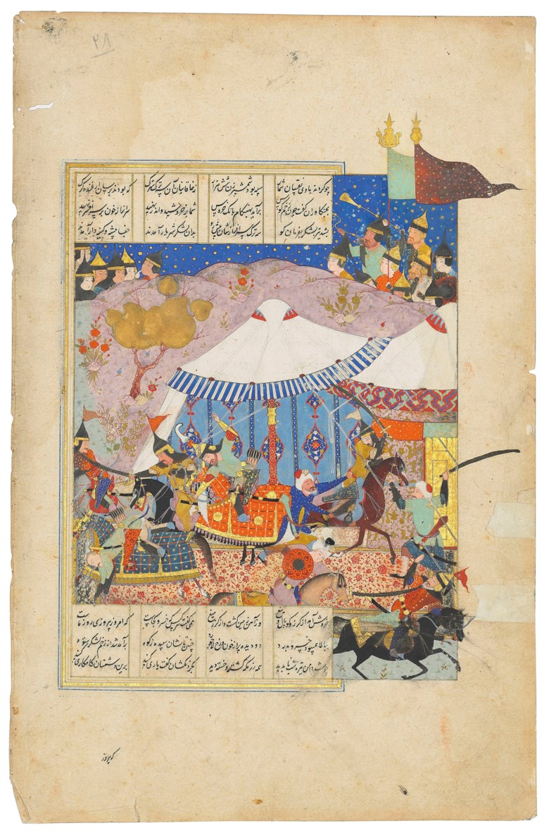 One of ten paintings from a manuscript of the Shahnama, Safavid Shiraz, first half of 16th century. This lot was offered in Art of the Islamic and Indian Worlds Including Oriental Rugs and Carpets on 26 October 2017  at Christie's in London