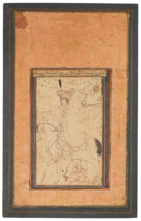 AN EQUESTRIAN PORTRAIT OF A PRINCE