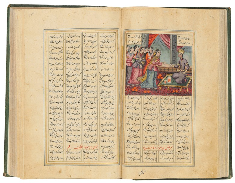Jamal al-Din Abu Muhammad Nizami (d. 1209 AD) Khamsa, The Gajar section signed Hassan bin Ali, with Gajar illustrations signed Mirza Bozorg, Safavid and Gajar Iran, dated 15 Dhul-qadah AH 102227 December 1613 AD and AH 12361820-21 AD. Text panel 8½ x 4½ in (21.5 x 11.4 cm); folio 11¼ x 6⅝ in (28.5 x 17 cm). This lot was offered in Art of the Islamic and Indian Worlds Including