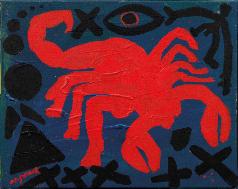 A.R. Penck (1939-2017), Untitled, 1990. Oil on canvas , 15¾ x 19⅝ in (40 x 50 cm). Estimate £7,000-10,000. This lot is offered in First Open on 15 September 2017 at Christie's in London