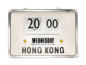 AN ALUMINIUM AND ENAMEL 'HONG KONG' WALL CLOCK FROM THE LONDON STOCK EXCHANGE