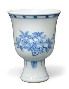 A RARE BLUE AND WHITE STEM CUP