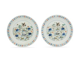 A PAIR OF DOUCAI 'LOTUS POND' DISHES
