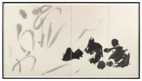 TONG YANGTZE (GRACE TONG, BORN 1942)